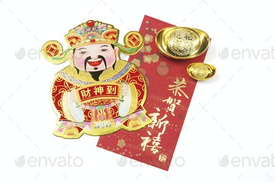 God of Wealth with Gold Ingots and Red Packet