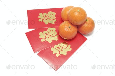 Mandarins and Red Packets