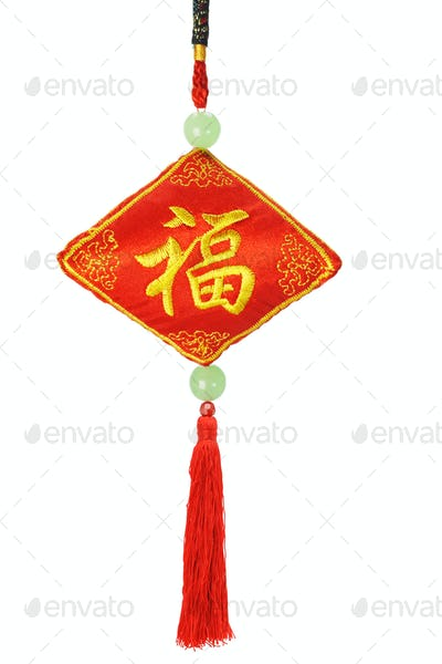 Chinese new year traditional ornament