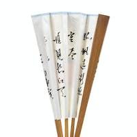 Chinese Paper Fan