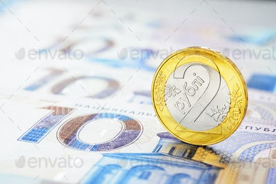 Belarus new money