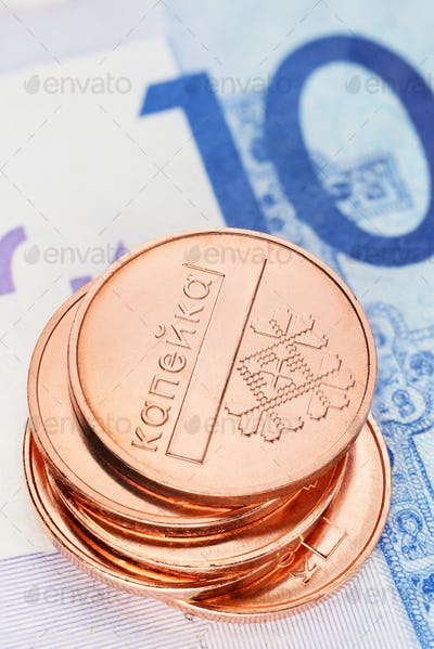 Stack of Belarus coins