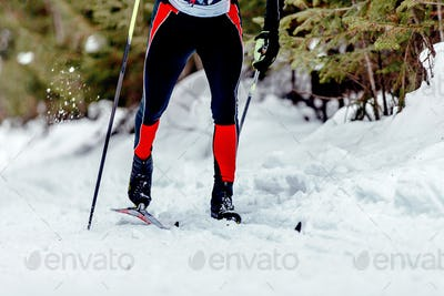 skier athlete classic style
