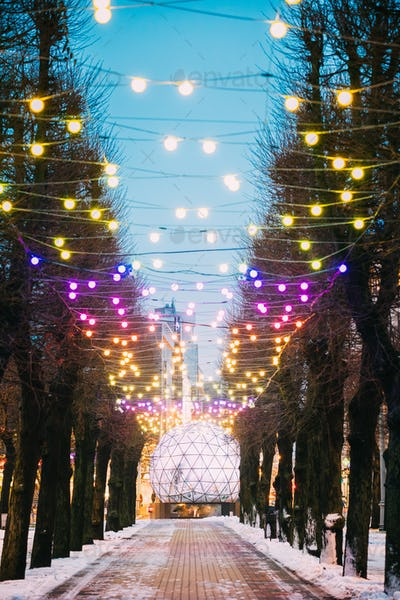 Riga, Latvia. Evening View Of Esplanade Park On Freedom Street D