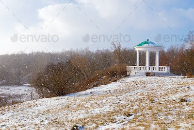 Home of the Gentry park in Oryol