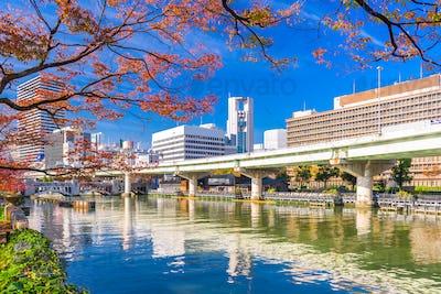 Nakanoshima, Osaka, Japan