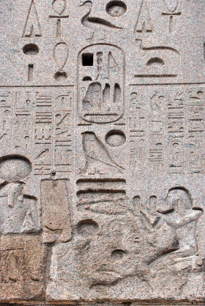 Egyptian hieroglyph. The Flaminio Obelisk is an ancient Egyptian obelisk in Rome, Italy