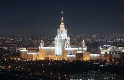The Soviet University, top view, night