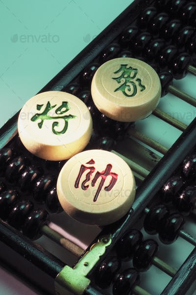 Chinese Chess on Abacus