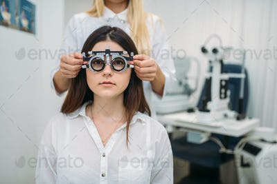Eyesight test, optician cabinet, vision diagnostic