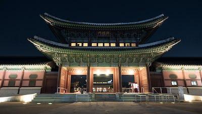 Heungryemun Gate at night. Seoul, South Korea