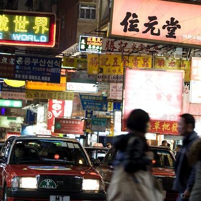 Streets of Hong Kong by night