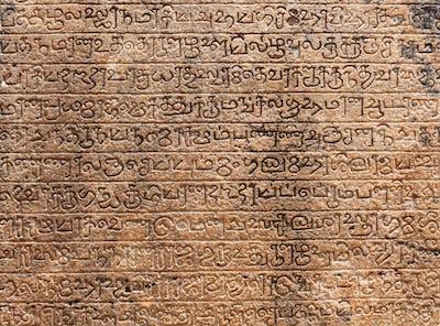 Ancient stone inscriptions texture