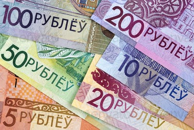 Belarusian money a business background