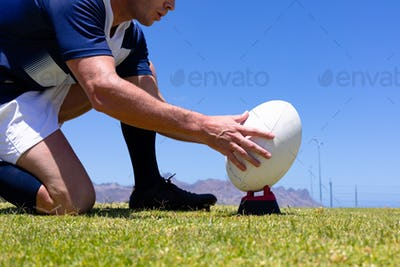 Rugbyman preparing to shoot