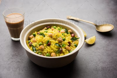 Chana Poha or Chickpea Pohe is a protein rich breakfast recipe from India