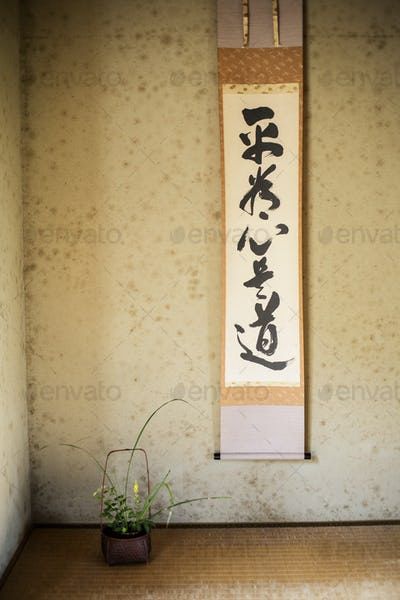 Close up of wall sign with Japanese script.