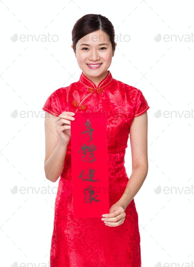 Woman hold Chinese calligraphy, phrase meaning is blessing for good health