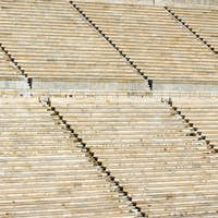 Detail of the old Panathenaic stadium
