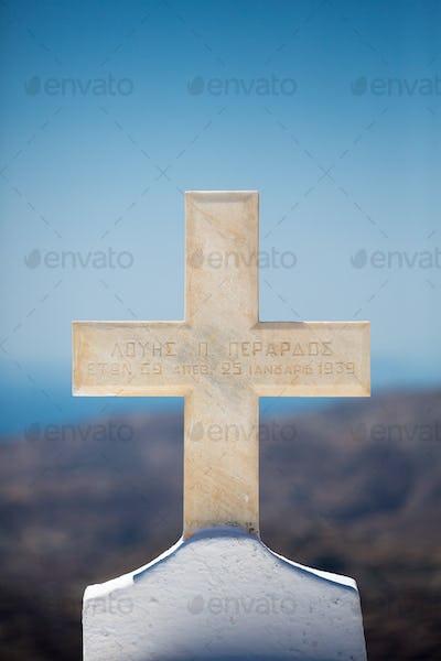 Orthodox Cross with Greek inscriptions