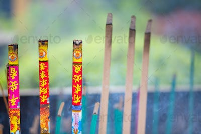 Incense in a Temple in Hangzhou