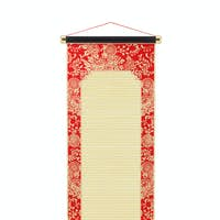 Chinese Bamboo Scroll