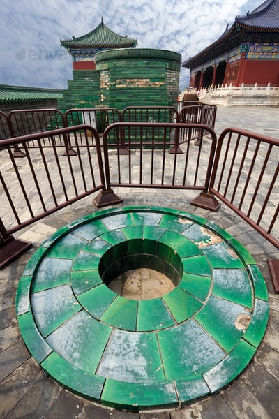 temple of heaven,copper burners